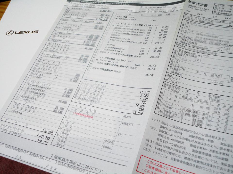 DSC00732.JPG