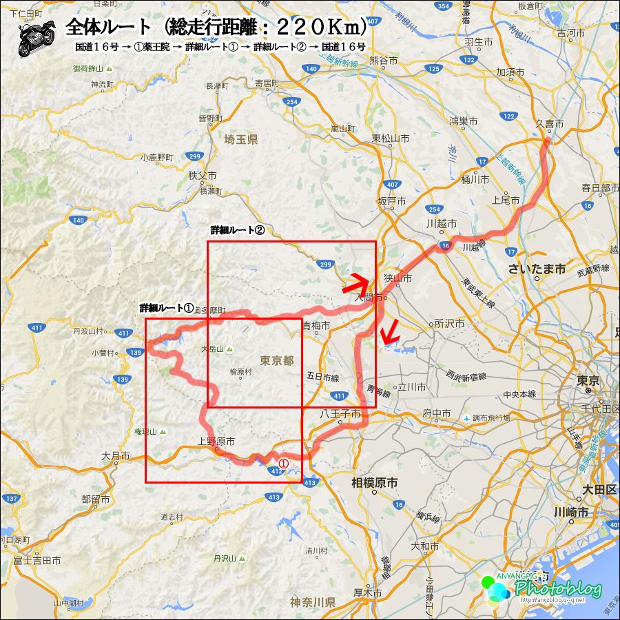 route0.JPG